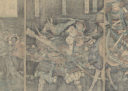 Yoritomo Hiding in a Tree after the Battle of Ishibashi, 1866 by Chikashige (active circa 1869 - 1882)