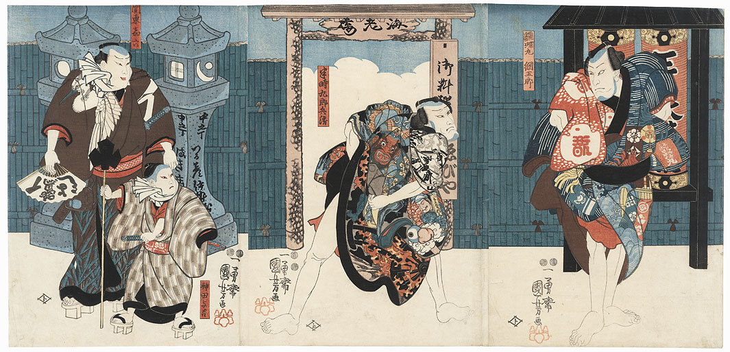 Argument outside a Temple, 1849 by Kuniyoshi (1797 - 1861)