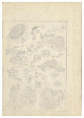 Ultimate Clearance - $14.50! by Hokusai (1760 - 1849)