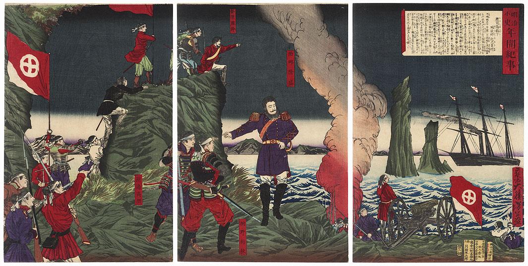 The Rebel Insurrection in the Kagoshima Disturbance, 1877 by Yoshitoshi (1839 - 1892)