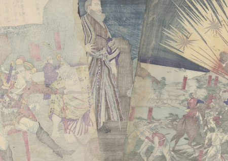New Documents from Kagoshima: Saigo's Inspection of Mt. Hanaoka, 1877 by Yoshitoshi (1839 - 1892)