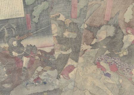 Report from Kagoshima: A View of the Two Heroes in Bloody Battle, 1877 by Yoshitoshi (1839 - 1892)