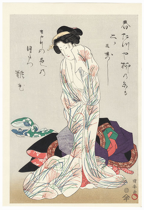 Early Spring by Kuniyasu (1794 - 1832)