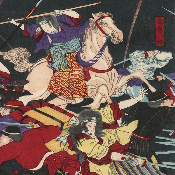 Women Warriors at Kagoshima, 1877 by Chikanobu (1838 - 1912)