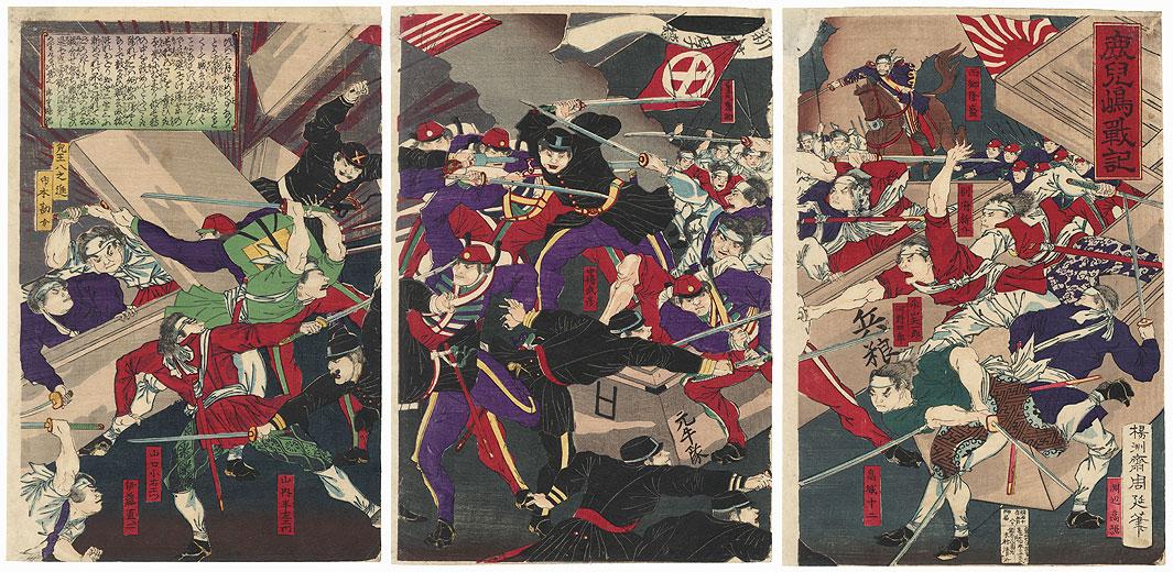 Military History of Kagoshima, 1877 by Chikanobu (1838 - 1912)