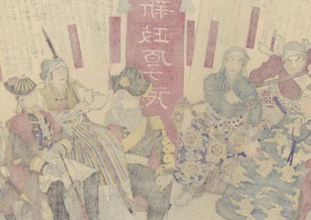 Biographies of the Rebels at Kagoshima, 1877 by Yoshitoshi (1839 - 1892)
