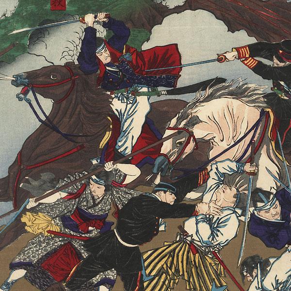 Major General Miura Battling Kirino Toshiaki at the Battle of Asayama, 1877 by Yoshitoshi (1839 - 1892)