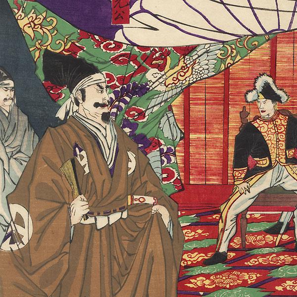 Meeting between Samurai and Officers, 1877 by Chikanobu (1838 - 1912)