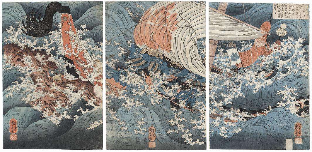 Yojibei, the Ship's Captain, Leaping from His Ship During a Storm, 1849 - 1852 by Kuniyoshi (1797 - 1861)