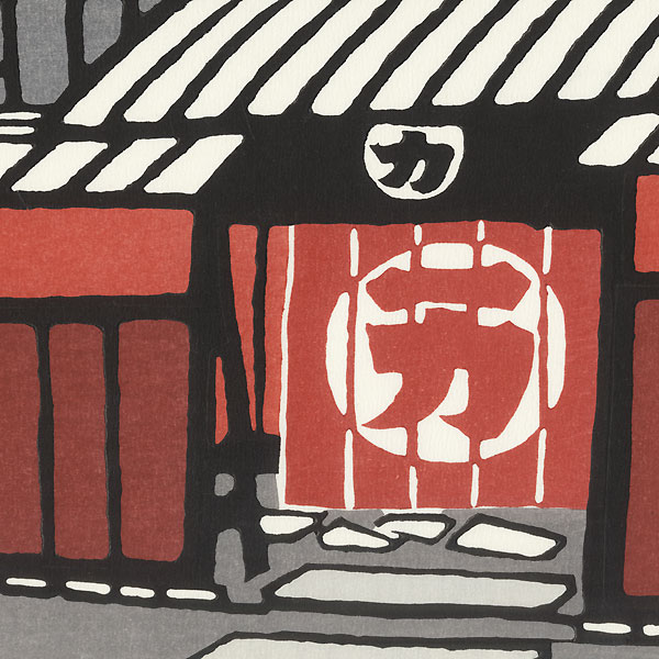 Ichiriki Tea House by Taizo Minagawa (1917 - 2005)