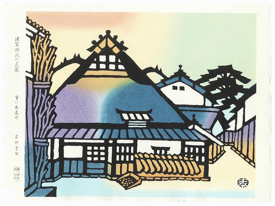 Private House at Shiga by Taizo Minagawa (1917 - 2005)