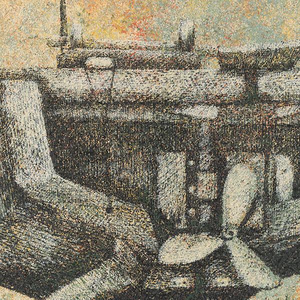 No. 88 (Fishing Boat), 1975 by Yukio Katsuda (born 1941)
