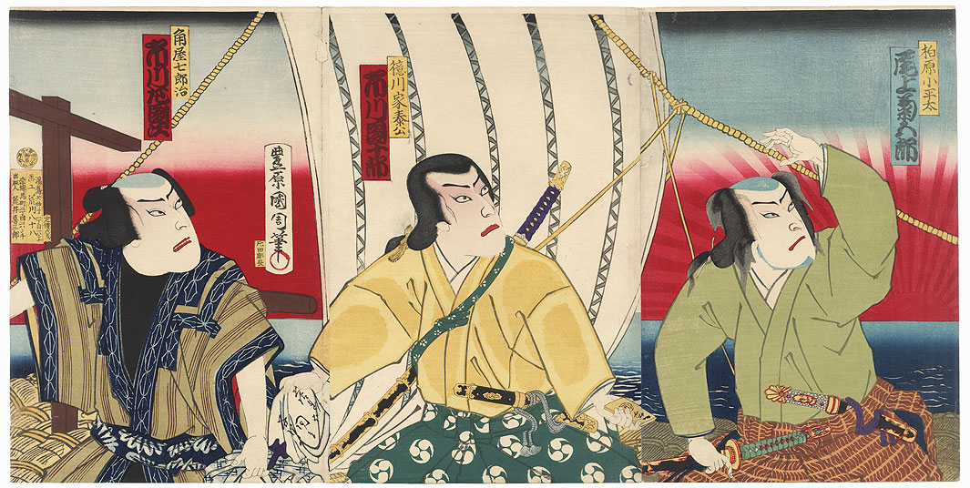 Watching the Sun Set from a Ship, 1878 by Kunichika (1835 - 1900)