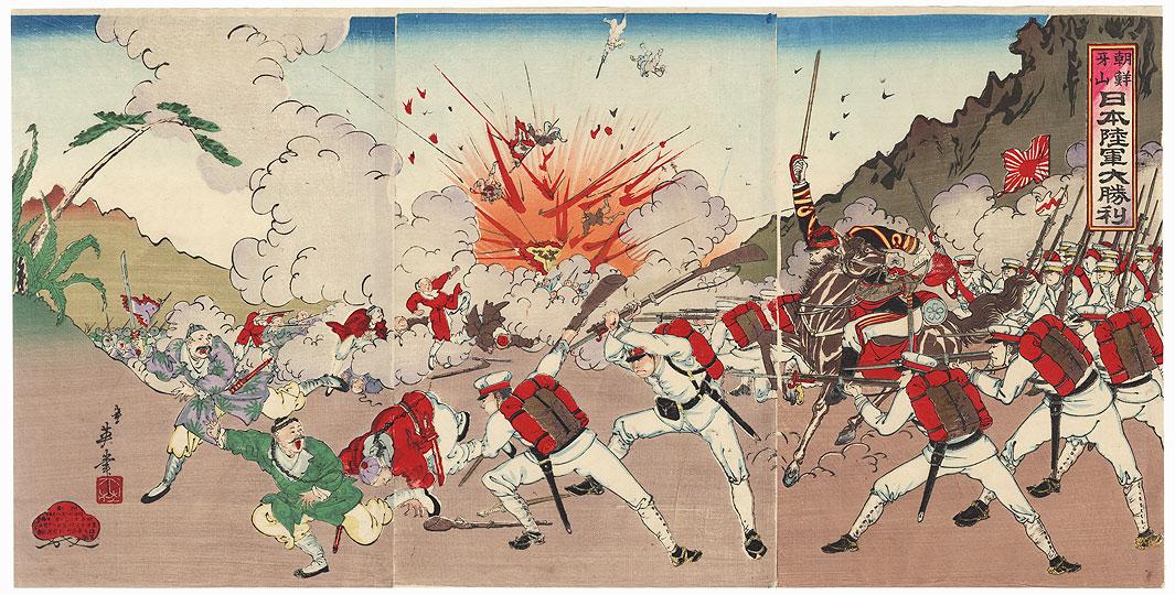 Sino-Japanese War Battle, 1894 by Meiji era artist (not read)