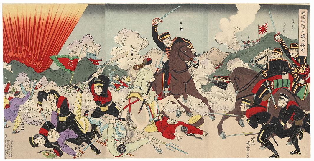 The Army's Great Victory at Gaizhou, 1894 by Kuniteru III (active circa 1880 - 1900)