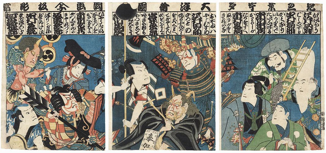 Kabuki Actors as Otsu-e by Kunichika (1835 - 1900)