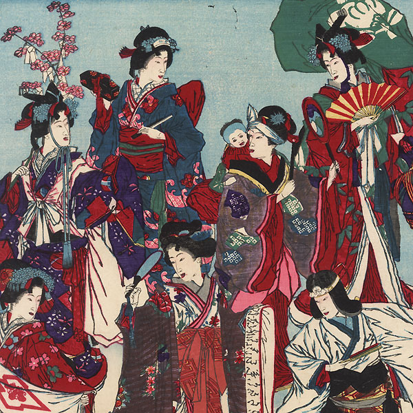 Beauties and Young Boys, 1878 by Yoshimune (1817 - 1880)