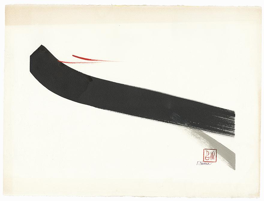 Brushstrokes by K. Kawana