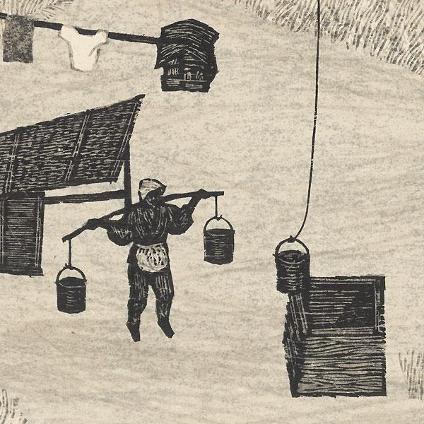 Japanese Seashore, 1964 by Fumio Kitaoka (1918 - 2007)