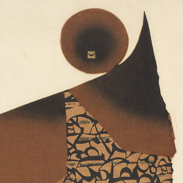Abstract in Browns and Black by Shin-hanga & Modern artist (not read)