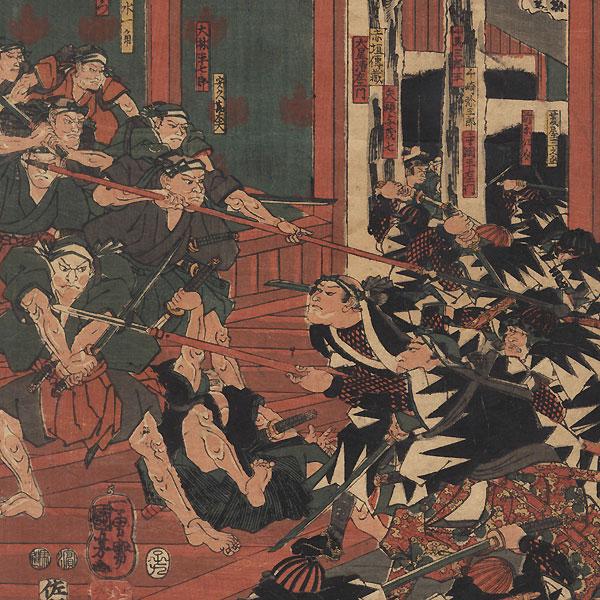 Night Attack of the Faithful Retainers, 1852 by Kuniyoshi (1797 - 1861)