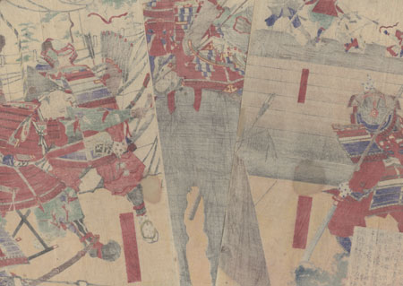 The Genpei War: The Great Battle at Uji Bridge by Toyonobu (1859 - 1886)