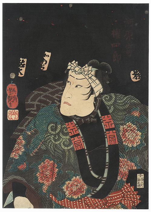 Kawarazaki Gonjuro I as a Fireman, 1860 by Yoshitsuya (1822 - 1866)