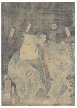 Ichimura Kakitsu IV as a Fireman, 1860 by Yoshitsuya (1822 - 1866)