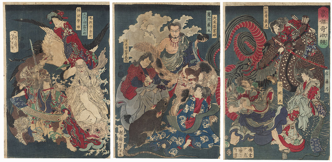 A Competition among Powerful Magicians, 1869 by Yoshitoshi (1839 - 1892)