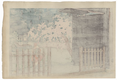 Monk Entering a Courtyard by Shin-hanga & Modern artist (not read)