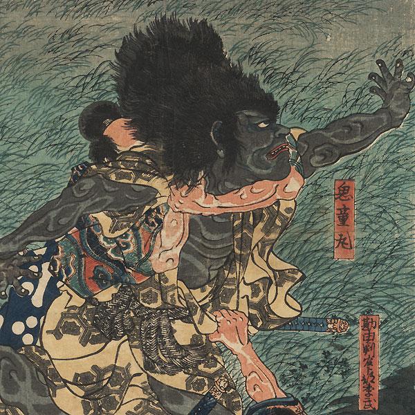 Kidomaru Attacking Raiko, 1851 - 1852 by Kuniyoshi (1797 - 1861)