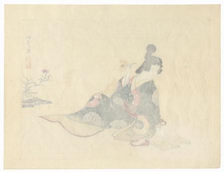 Genroku Beauty Reading by Uemura Shoen (1875 - 1949)