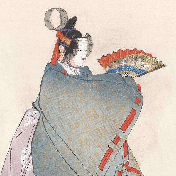 Noh Theater Scene by Matsuno Sofu (1899 - 1963)