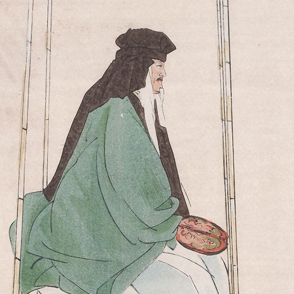 Sansho by Tsukioka Kogyo (1869 - 1927)
