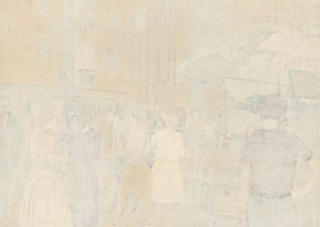 Fifth Avenue A, 1984 by Fumio Kitaoka (1918 - 2007)