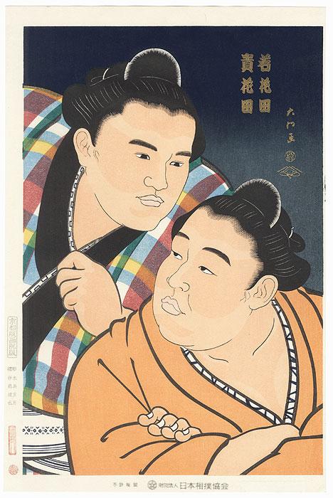 Wakahanada and Takahanada, circa 1988 by Kinoshita Daimon (born 1946)