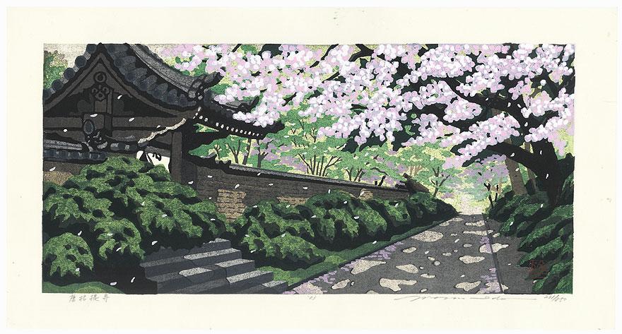 Spring: Shodaiji by Masao Ido (1945 - 2016)