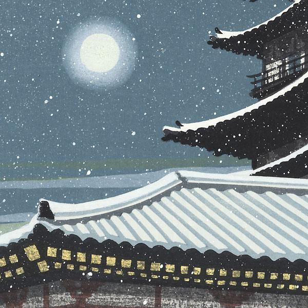 Winter: From Yakushiji by Masao Ido (1945 - 2016)