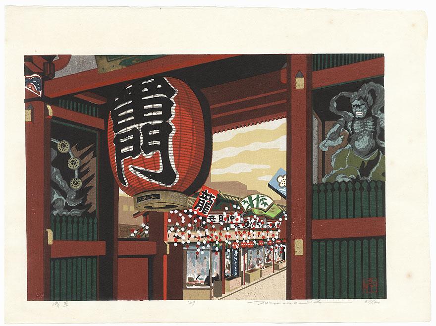 Asakusa, 1989 by Masao Ido (1945 - 2016)