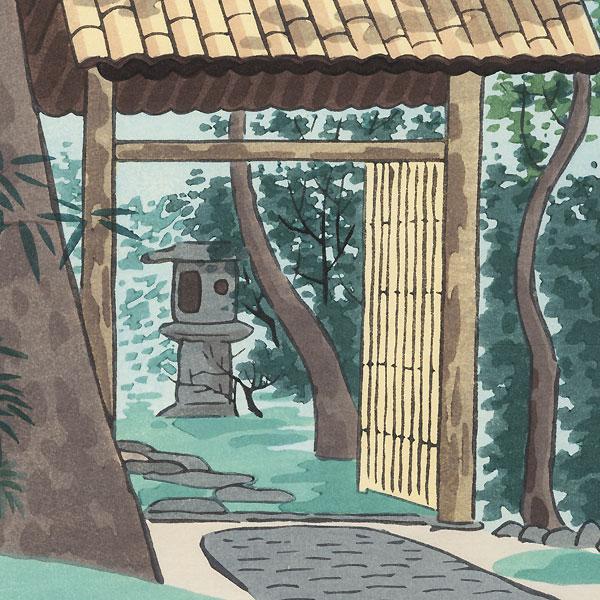 Konnichi-an Pathway by Tokuriki Tomikichiro (1902 - 1999)