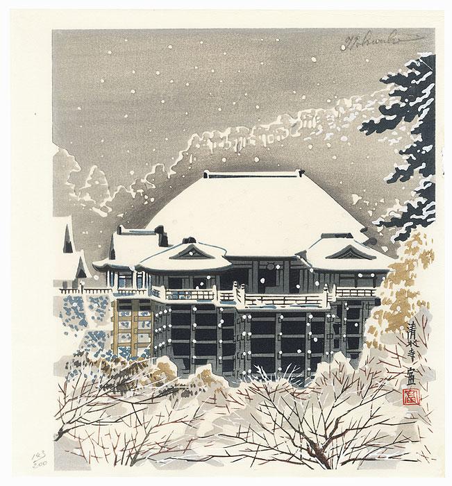 Snow at Kiyomizu-dera by Tokuriki Tomikichiro (1902 - 1999)
