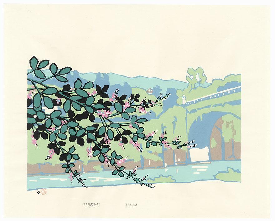 River and Bridge by Miyata Saburo (1924 - 2013)