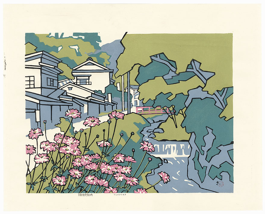 Town along a River by Miyata Saburo (1924 - 2013)