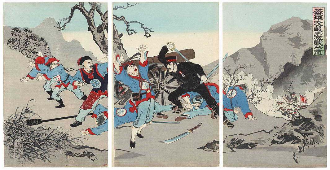 Attacking a Chinese Gun Emplacement, 1895 by Kokunimasa (1874 - 1944)