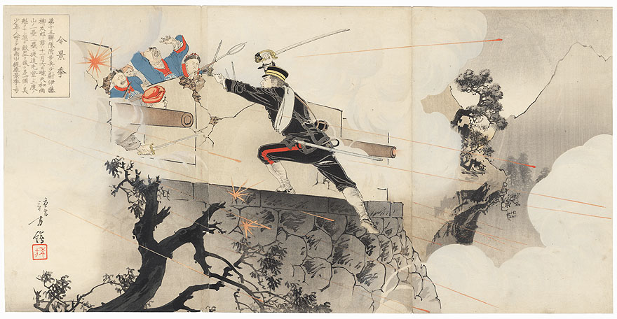 A Modern-day Kagesue, 1894 by Toshikata (1866 - 1908)