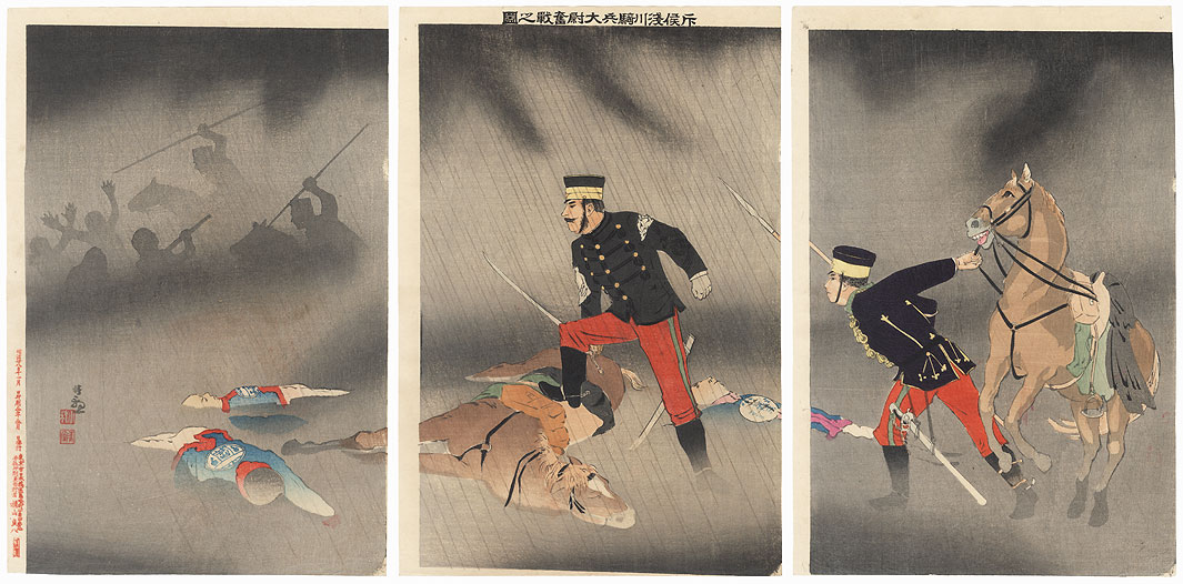 The Heroic Fight of Cavalry Scout Captain Asakawa, 1895 by Kiyochika (1847 - 1915)