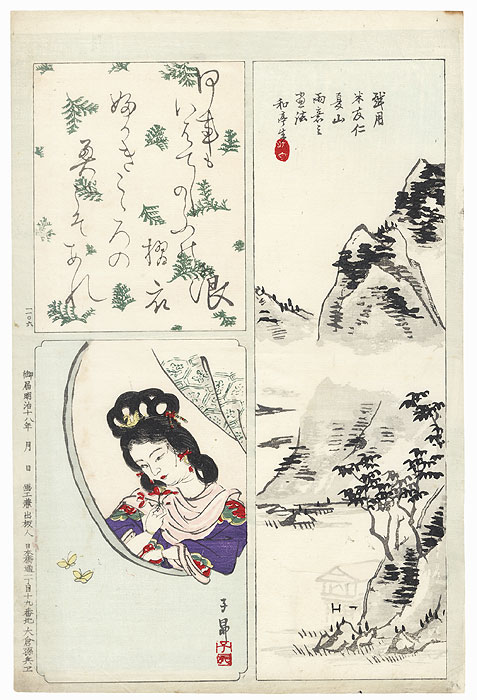 Mountains, Beauty, and Calligraphy Harimaze, 1885 by Meiji era artist (not read)
