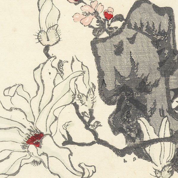 Calligraphy, Blossoms and Rock, and Scholar Harimaze, 1885 by Meiji era artist (not read)