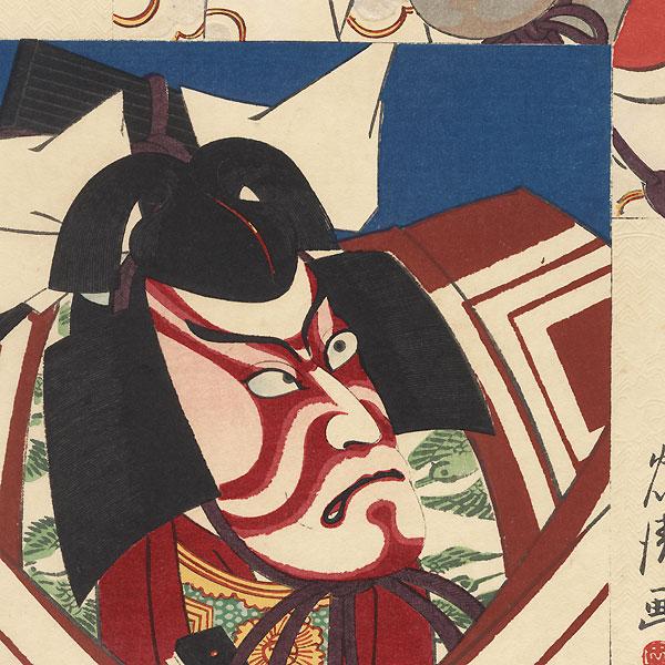 Shibaraku, Wait a Minute by Torii Kiyotada (1875 - 1941)
