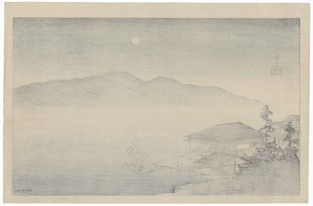 Full Moon over a Lake by Koho Shoda (1871 - 1946)